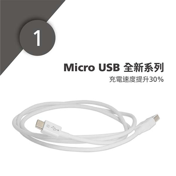 (Avier)【Avier】 USB 2.0 A to Micro Charging Cable _1M (White)