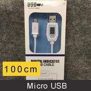 จอแสดงผลแรงดันไฟฟ้า MicroUSB สายชาร์จสีขาว