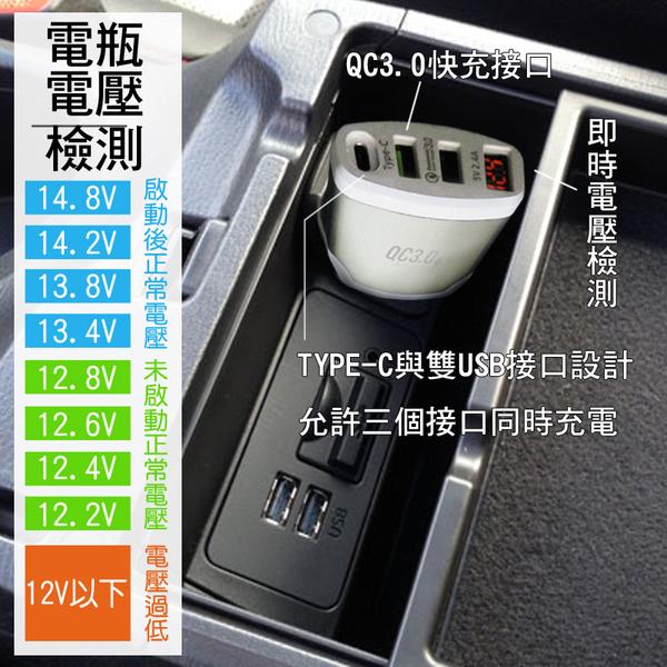 (A-GOOD)【A-GOOD】 QC3.0 three-hole current sensing car charger
