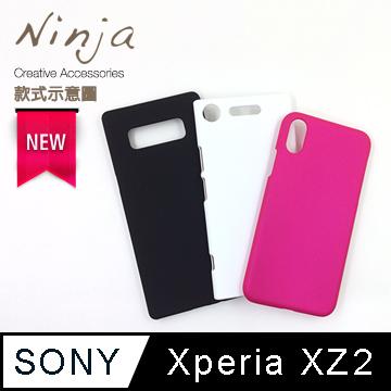 [Tokyo Ninja Queen] Sony Xperia XZ2 (5.7 inches) fine matte Hard Case