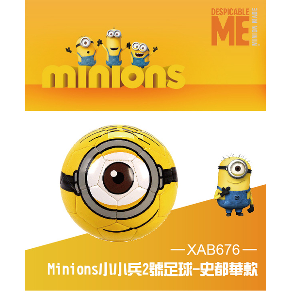 (MINIONS)[Love and rich L & R] Minions small soldier / thief dad 2 sewing PVC football - Shi Duhua section XAB676