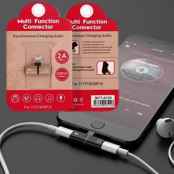 อะแดปเตอร์ไลท์นิง ชาร์จ+ฟังเพลง สำหรับ iPhone7/8/X