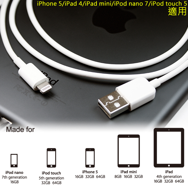 (aibo)(Value into the group) aibo Lightning 8Pin APPLE MFI certified charging cable (1M)