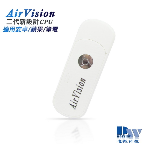 (Dawise)[Second Generation AirVision] High-definition wireless video and audio mirror (send 3 big gifts)