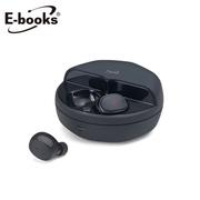 (E-books)E-books SS1 true wireless binaural magnetic Bluetooth headset