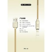 [JELLICO] 1M ซีรี่ส์อุตสาหกรรม Mirco-USB สายส่งการชาร์จ / JEC-PR10-GDM