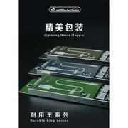 (JELLICO) 【 JELLICO series 1M ซีรี่ส์คงทน Mirco-USB สายส่งการชาร์จ / JEC-NY10-WTM1