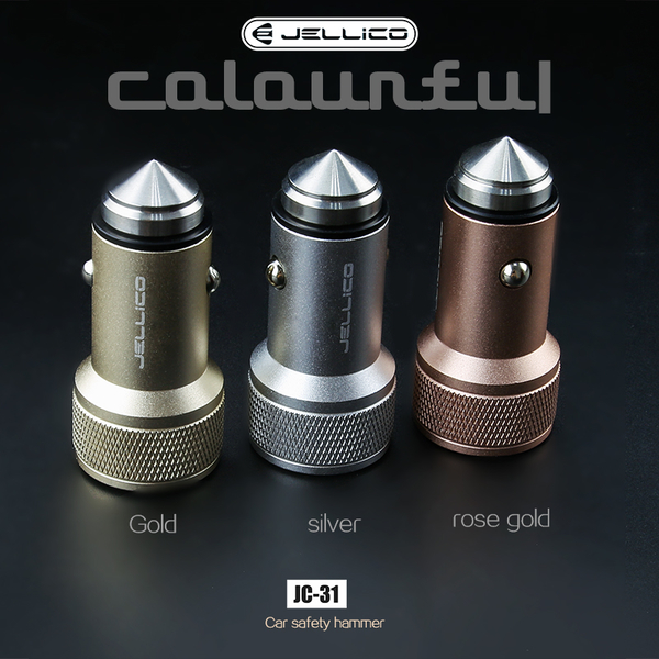 JELLICO color series [] 5V 3.1A 2 hole car charger / JEP-JC31-GD