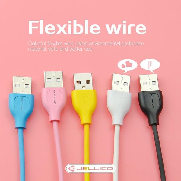 [1M] เจลลิโค JUICE ชุด Mirco-สาย USB ค่าใช้จ่าย / JEC-YG10-BUM