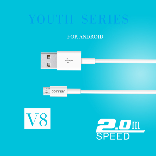 (JELLICO)【JELLICO】 1M Youth Series Mirco-USB charging transmission line / JEC-QS07-WTM1
