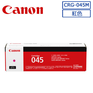 CANON CRG-045M original red toner cartridge