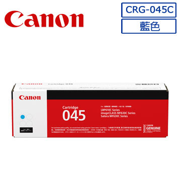 CANON CRG-045C original blue toner cartridge