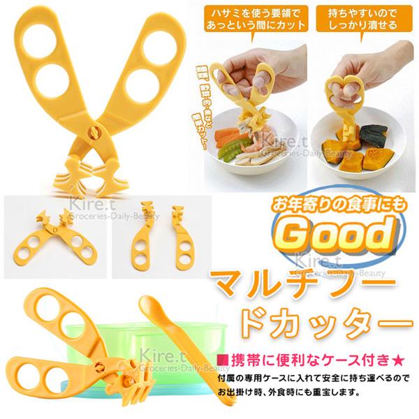 (Kiret)Kiret Japan Multifunctional Food Scissors - Bonus Grinder Multicolor Random