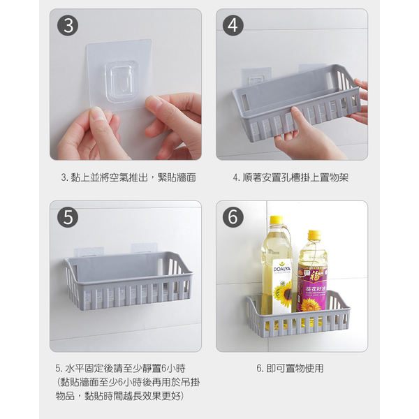 (iRoom)[iRoom excellent double] no nails no trace magic stickers placed basket storage rack 3 into the group