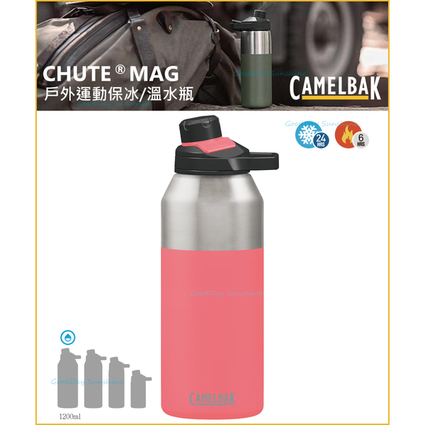 CamelBak [US] CB1517602012- 1200ml CHUTE MAG outdoor sports insurance ice / water bottle warm orange coral