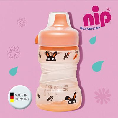 (nip)Nip German hard duck mouth learning training cup -260ML rabbit