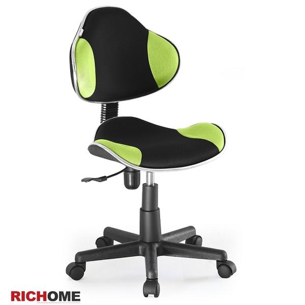 [TAITRA] Shrek Office Chair