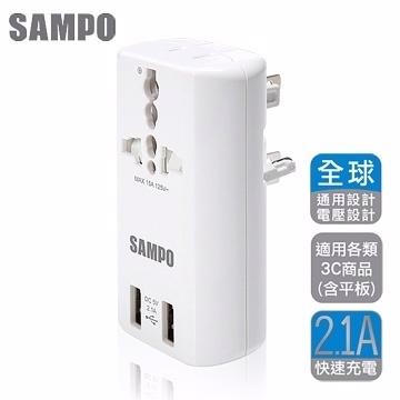 (SAMPO)SAMPO Sound USB Universal Charger Adapter - White EP-U141AU2
