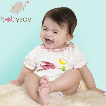 United States [Babysoy] Janey Baby organic cotton baby clothes coveralls trim 211- owl