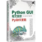 Python GUI Programming: PyQt5 combat