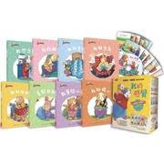 我的感覺系列50萬冊經典紀念版(8書+朗讀CD+情緒遊戲卡)(精裝) (หนังสือความรู้ทั่วไป ฉบับภาษาจีน)