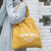 My Destiny Korean Fashion Korean Art Literature Side Backpack 65032 ((Yellow)