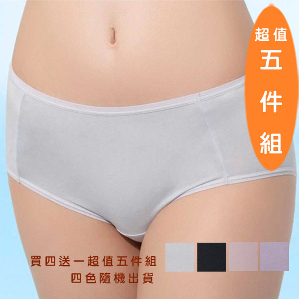 [Hua Geer] seaweed cold M-LL middle waist briefs (five pieces)