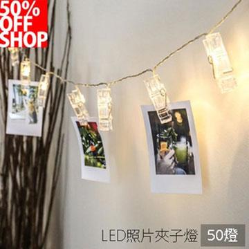 LED ภาพถ่ายคลิปแสงสตริงภาพตกแต่งโคมไฟแสงสีขาวอบอุ่น (5 เมตร)