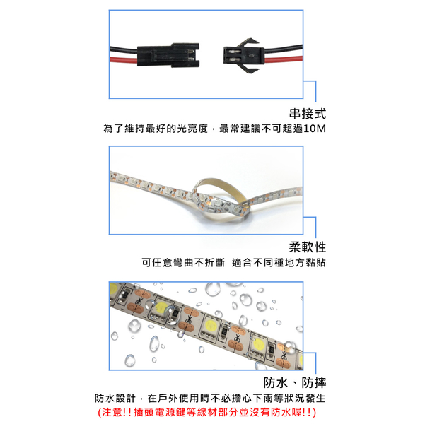 (Time Leisure)Time Leisure can be connected to USB outdoor camping LED stick light bar 2M (white)