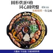 (SUNTOUCH) SUNTOUCH 6 กระทะปิ้งย่างเกาหลี มีช่องใส่อาหาร ขนาด40ซม.