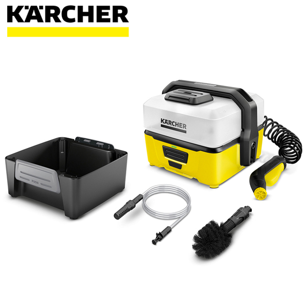 (KARCHER)[Germany Karcher KARCHER] outdoor portable washing machine OC3 adventure version (camping / pet / stroller cleaning)