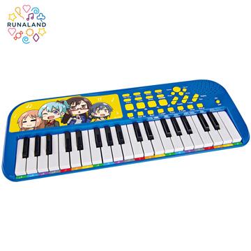 (RUNALAND)RUNALAND 37Key electronic keyboard