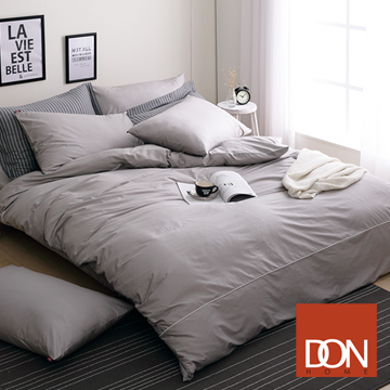 """(DON)""""DON pure color"""" single three-piece 200 woven combed cotton quilt cover bed bag group - gentleman gray"""