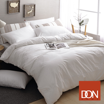 """(DON)""""DON Pure Color"""" Increases Four-piece 200-woven Combed Cotton Quilt Bed Set - Morning Light White"""