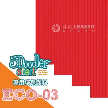 (3Doodler)3Doodler [Start Child Edition 3D Print Pen Eco Pigment ECO-03] 3D Model Brush Toy Creative DIY Doll