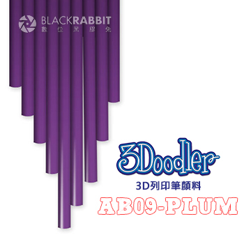 (3Doodler)3Doodler [3D print pen paint AB09-PLUM] Flexy ABS PLA 3D model brush toys DIY