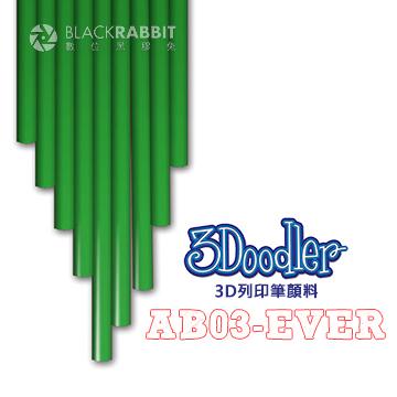 (3Doodler)3Doodler [3D printing pen paint AB03-EVER] Flexy ABS PLA 3D model brush toys DIY