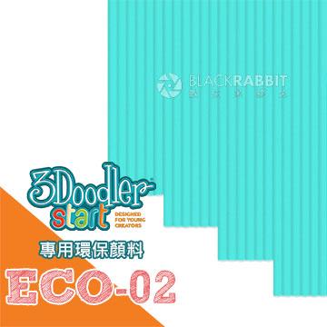 (3Doodler)3Doodler [Start Child Edition 3D Print Pen Eco Pigment ECO-02] 3D Model Brush Toy Creative DIY Doll