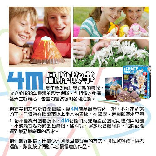 (4M)[4M excavation archaeological series] gene decryption - Jianlong reality show 00-07004