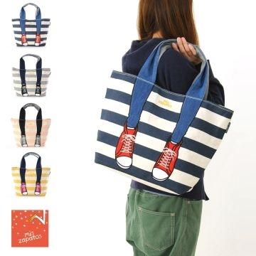 (mis zapatos)Japan mis zapatos striped sneakers legs shoulder bag regular goods sold