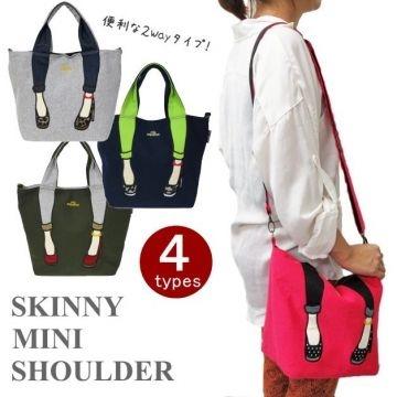 (mis zapatos)Japan mis zapatos Skinny Legs bag 2way high-heeled shoes