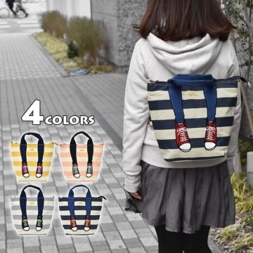 (mis zapatos)Japan mis zapatos legs striped sneakers 3way bag regular goods sold