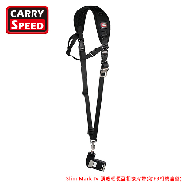 (Carry Speed)Carry Speed ??Slim Mark IV Top-Lightweight Camera Strap (With F3 Camera Seat)