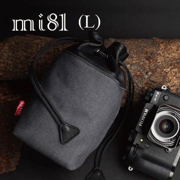 (mi81)Mi81 Sheepskin Camera Bag - Mixed Material (Large)