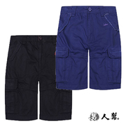 [Men's Gang] K0382* high-pound work pants [hard and heavy washed work shorts]