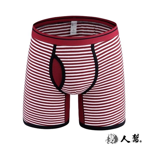 FHM - แฟชั่นผู้ชายคนใหม่ของนักมวยกางเกงในกางเกงบ็อกเซอร์เซ็กซี่ (สีแดง) (Z0375)