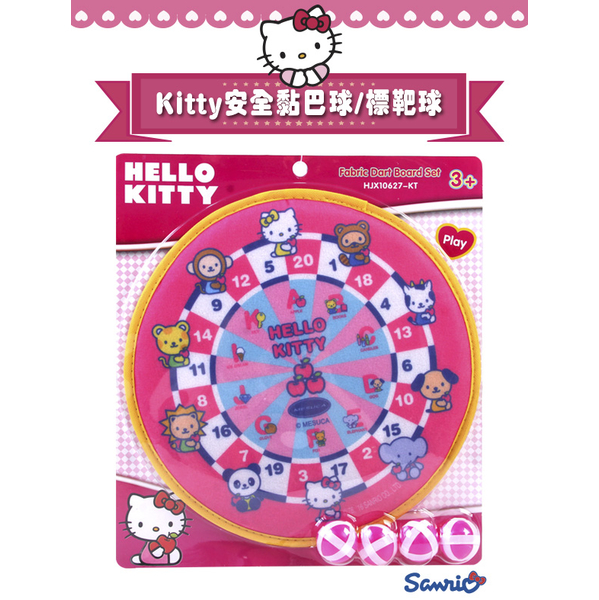 (SANRIO)[Love and Rich L&R] Hello Kitty KITTY. Interactive suction cup / catch group HJH26082