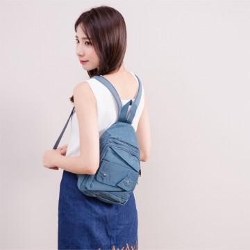 [Nuport Nieber] Colorful casual shoulder-shoulder chest bag (靛青)