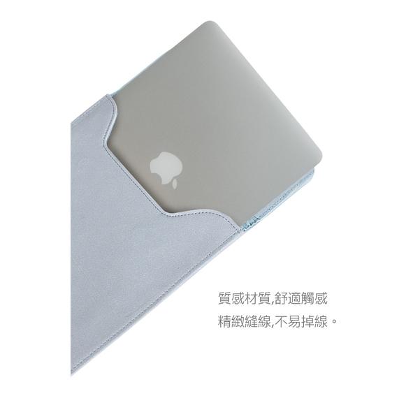 Elegant Texture MacBook 12 Leather Case Light Brown