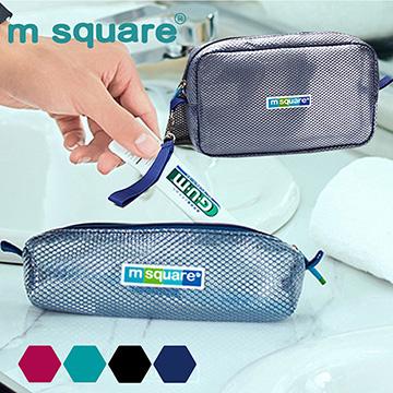 (m square)m square Business Travel Series Ⅱ waterproof towel bag + toothbrush bag group deep blue